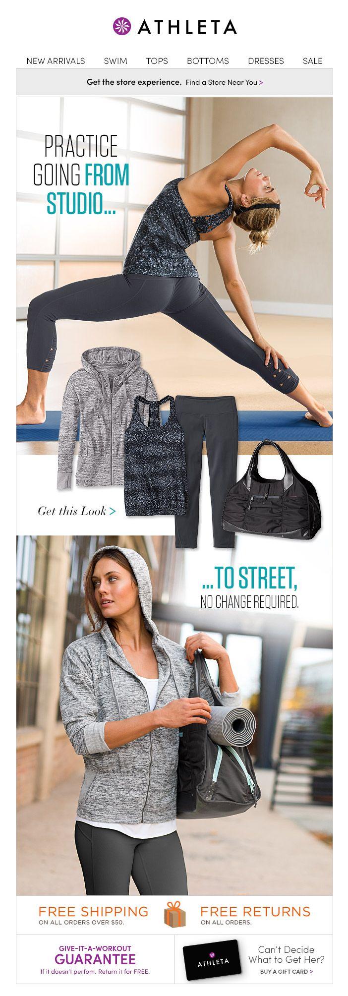 The Studio-to-Street Look | Awesome Screenshot