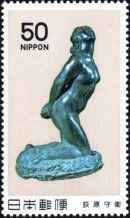 萩原守衛・女 彫刻 ブロンズ 像