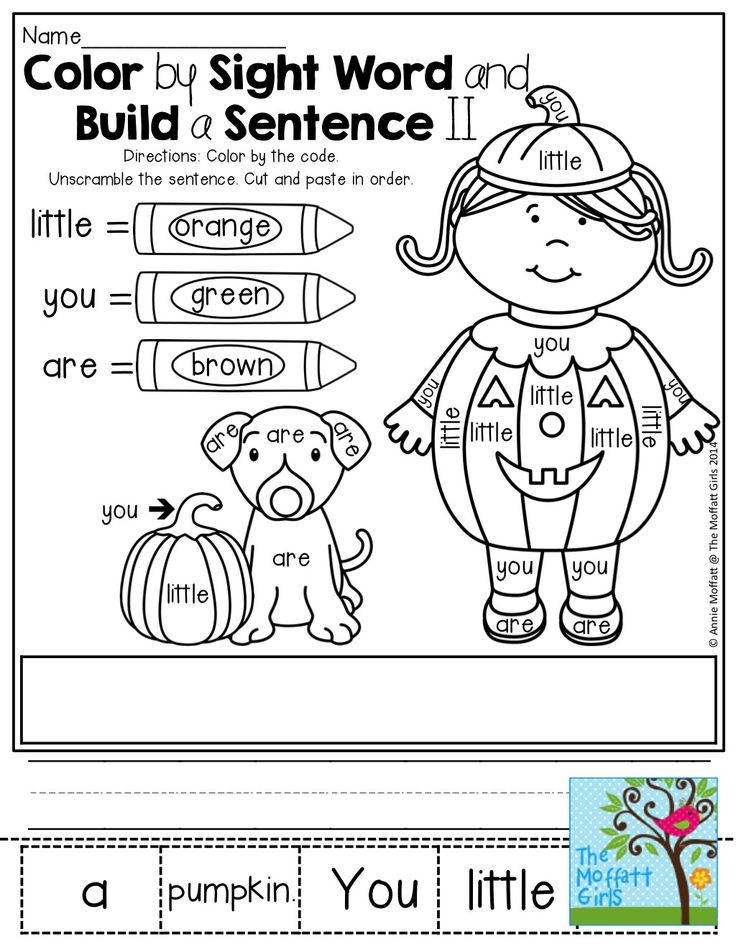 Write a sentence with sight