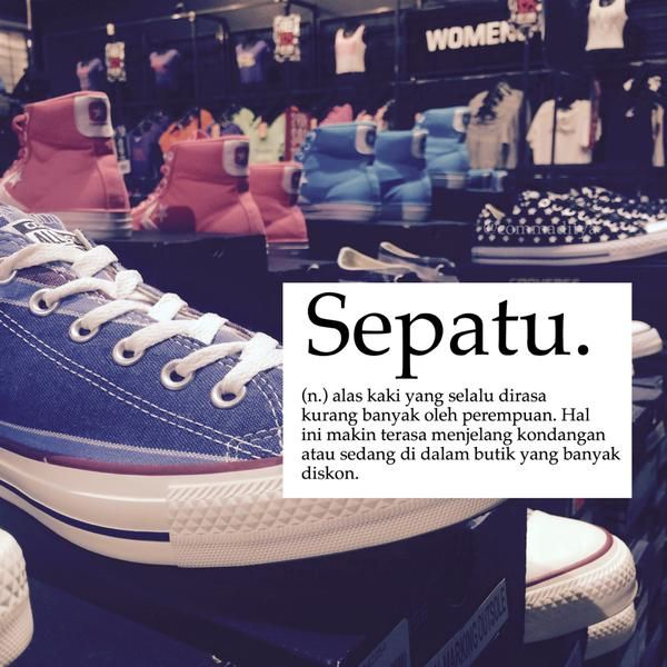 meme kamus sepatu