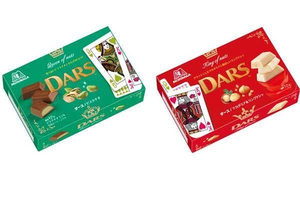 【2つの贅沢ダース】ピスタチオとマカダミア&ラングドシャが新発売!  11/29発売です♪ #森永製菓 #ダース #ピスタチオ #チョコレート