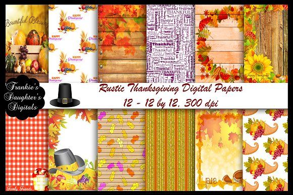 Thanksgiving Digital Papers - Patterns