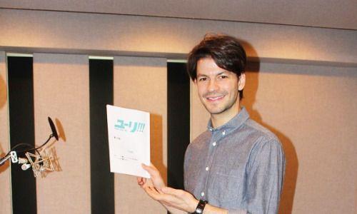 El patinador artístico Stéphane Lambiel se une al reparto del Anime Yuri!!! on Ice.