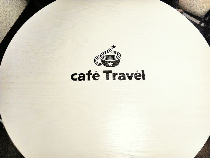 IT'S MORE THAN COFFEE: A CAFE TRAVEL EXPERIENCE   Fiel's Random Thoughts