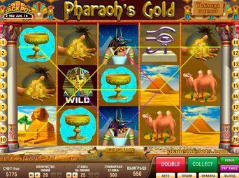 Golden sevens описание игрового автомата
