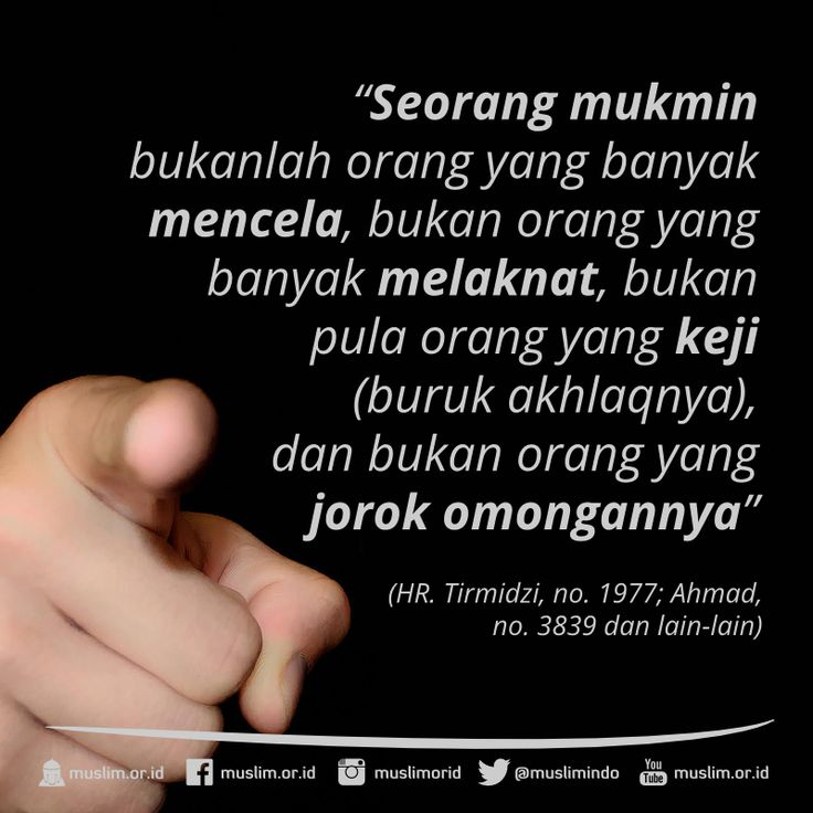 https://www.facebook.com/muslim.or.id/photos/a.177951685592331.60082.122498487804318/758941880826639/?type=1