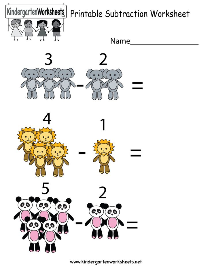 Fun Times Tables Worksheets Pdf  Best Spring Worksheets Images On Pinterest  Kindergarten  Recognizing Nouns Worksheet Pdf with Mathisfun Worksheets This Is A Picture Subtraction Worksheet Kids Will Be Able To Practice  Subtraction Using The Printable Math Worksheetssubtraction  Article Summary Worksheet Word
