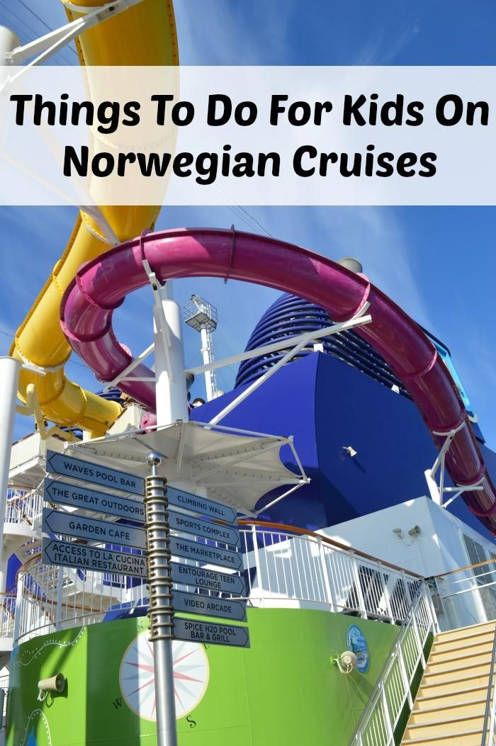 Things To Do For Kids On Norwegian Cruises. Kids activities on Norwegian Epic. Tour of Splash Academy Kids Club on Norwegian Epic