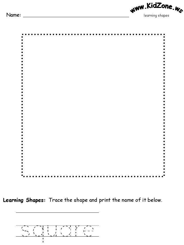 shapes recognition practice worksheettrace