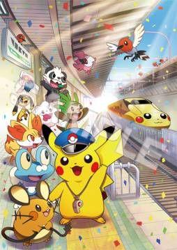 Pokemon Store artwork