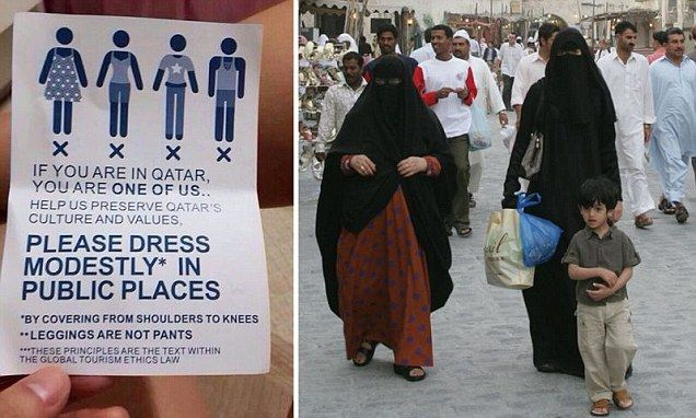 'Leggings are NOT pants': Qatar puts its foot down with dress code #DailyMail