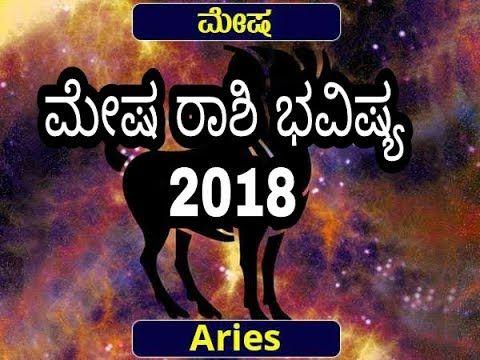 The 25 best astrology kannada ideas on pinterest telugu brides mesha rasi astrology 2018 in kannada fandeluxe Choice Image