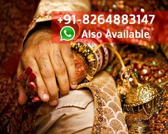 Love marriage specialist molvi baba ji can make your love marriage as it was before with his astrological remedies you can just call to molvi ji.