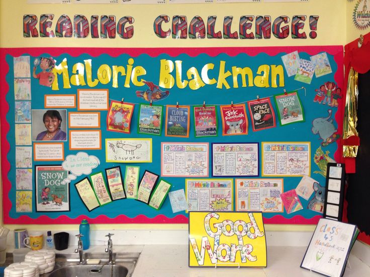 Malorie Blackman literacy reading display
