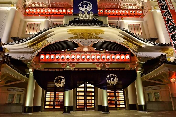 Renovated #Kabukiza reopens in #Ginza #歌舞伎座 2013
