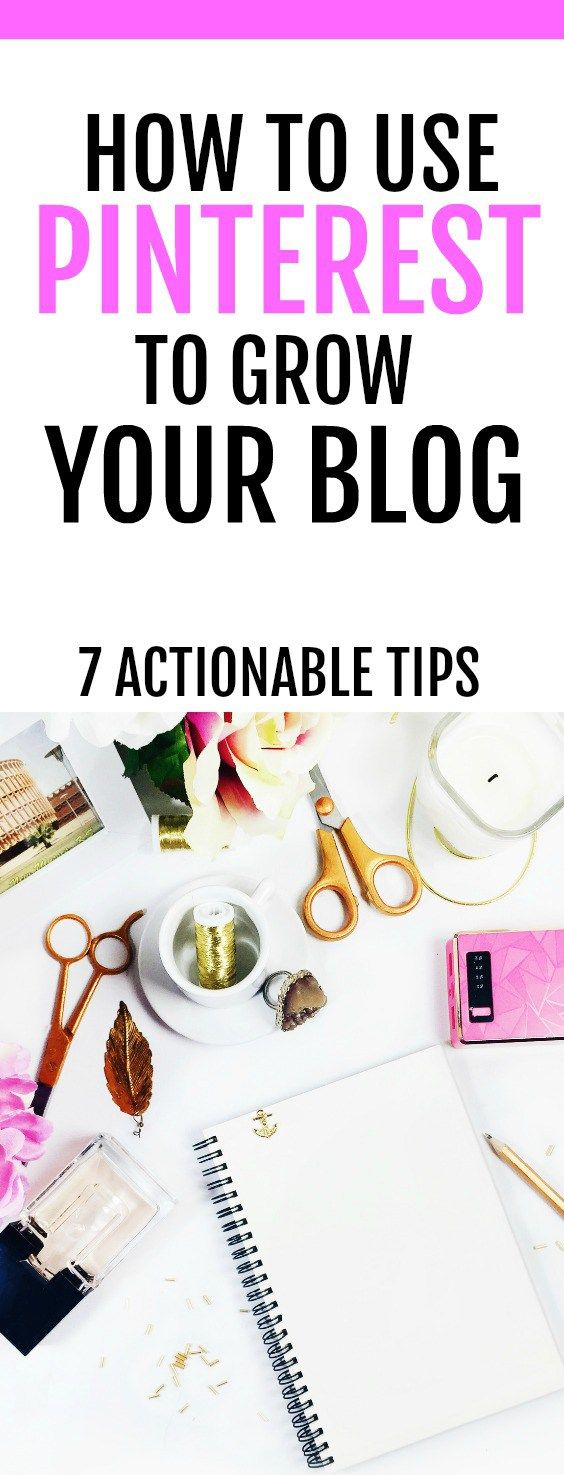 Step by step tutorials on improving your Pinterest profile to gain followers and grow your blog traffic. 7 actionable tips to make your profile great!
