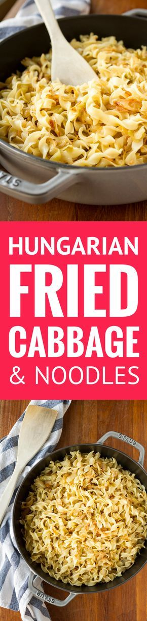 Fried Cabbage and Noodles -- an authentic Hungarian fried cabbage and noodles recipe passed down by my grandmother who emigrated from Austria-Hungary… Also known as Haluska, Krautfleckerl, or Káposztás Tészta, this simple buttery caramelized cabbage recipe packs a lot of flavor for VERY little money! | hungarian recipes | easy recipes | haluski | comfort food recipes | frugal recipes | find the recipe on unsophisticook.com