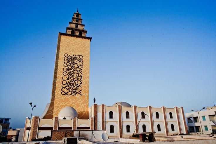 Jara Mosque in Tacapes eL Seed