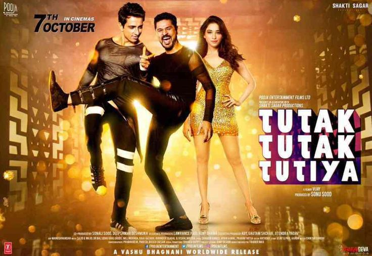 Tutak Tutak Tutiya (Devi) Movie Review –Prabhudeva and Sonu Sood back with a comedy movie Tutak Tutak Tutiya along with