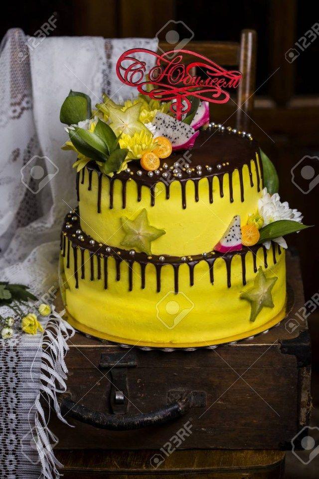 Marvelous Pin On Diy Birthday Cake Funny Birthday Cards Online Overcheapnameinfo