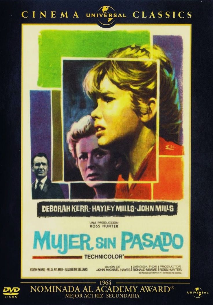'Il giardino di gesso' (1964); regia: Ronald Neame. Titolo spagnolo: 'Mujer sin pasado'