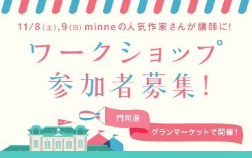 Font / Color / text layout - minneのスライドバナー