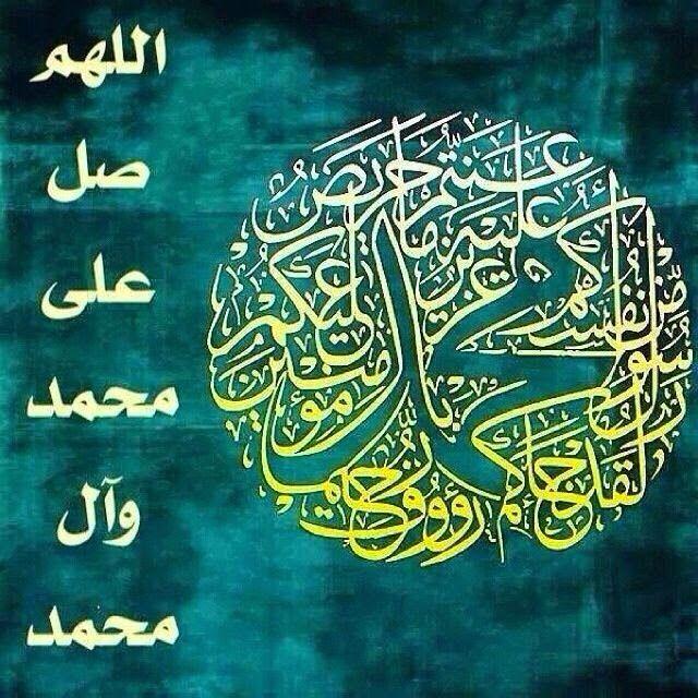 فن الخط العربي: فن اصاله ذوق رفيع لوحات فنية رائعة للخط العربي