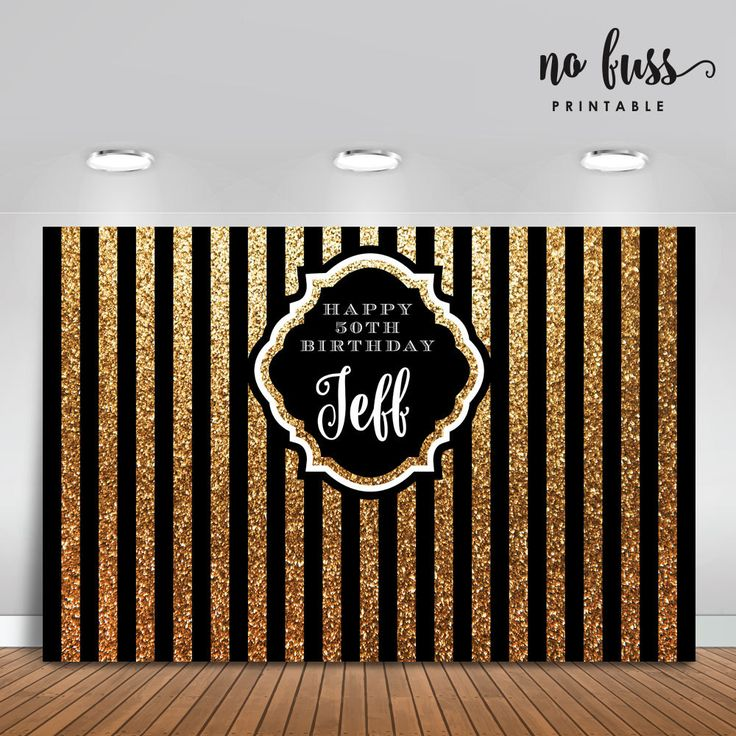 Black And Gold Backdrop