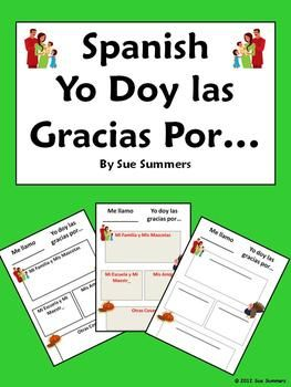 284 best images about spanish class on pinterest spanish learn spanish and learning spanish. Black Bedroom Furniture Sets. Home Design Ideas