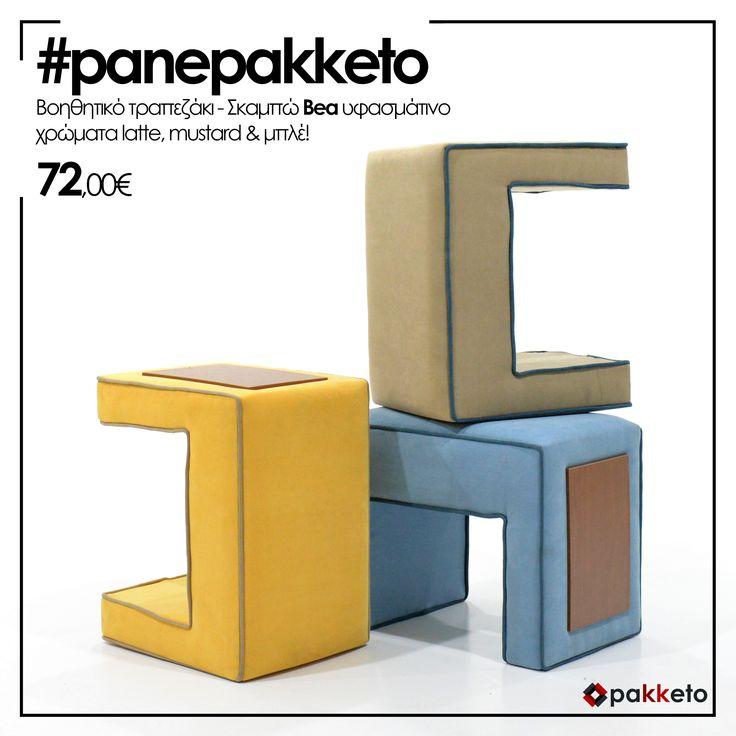 Τόσο πρωτότυπα... που δεν μπορείς να διαλέξεις μόνο ένα! Ανακάλυψε τα βοηθητικά τραπεζάκια/σκαμπώ Bea, τόσο ανατρεπτικά μοντέρνα που θα θέλεις να αποκτήσεις πολλά!  Βρείτε τα εδώ : www.pakketo.com #panePakketo