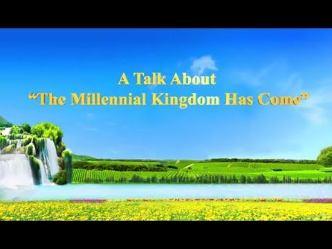 "New Heaven | Almighty God's Utterance ""A Talk About 'The Millennial King..."