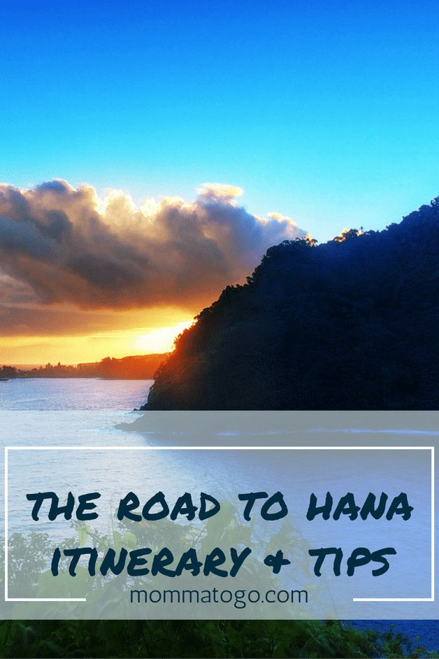 Itinerary for driving the Road to Hana, Maui, Hawaii. Tips and tricks to know before you go. Accommodation recommendations. #travel #hawaii #family #maui mommatogo.com