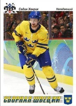 Henrik Sedin Olympic Hockey Card