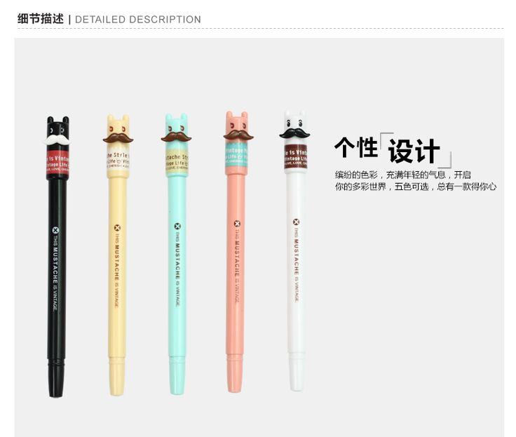 40,83 руб. / шт. Письменные принадлежности > Гелевые ручки