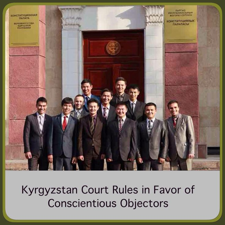 an analysis of court law Case law is a set of past rulings by tribunals that meet their respective  jurisdictions' rules to be  in the common law tradition, courts decide the law  applicable to a case by interpreting statutes and applying  the necessary  analysis (called ratio decidendi), then constitutes a precedent binding on other  courts further.
