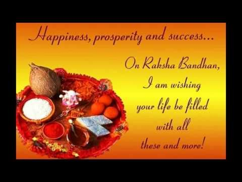 Rakhi Wishes, Raksha Bandhan Quotes, Rakhi Greetings - YouTube