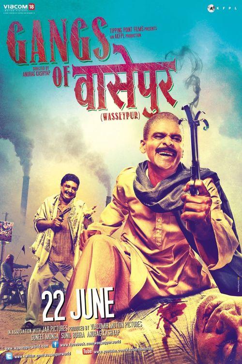 Gangs of Wasseypur 2012 full Movie HD Free Download DVDrip