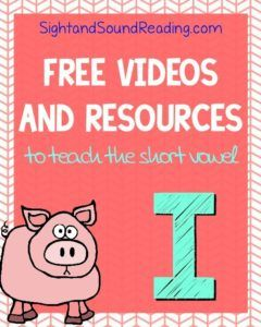 Learn to read! Short I Videos to explicitly teach reading and phonics.