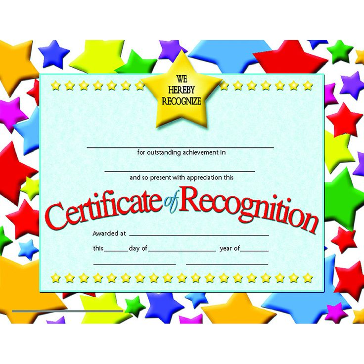1000+ ideas about Award Certificates on Pinterest | Printable ...