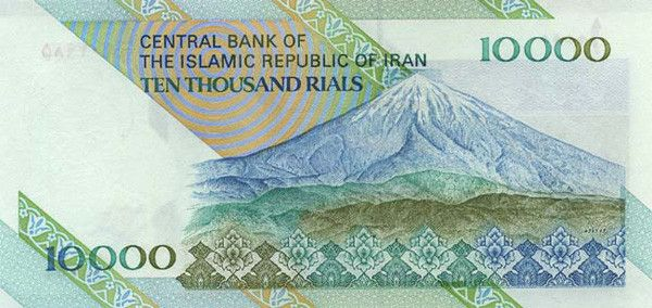 For daily life we have a picture of a bill that is worth 10000 rials. This bill is green. Besides this bill there are 6 other bills. 1 US dollar is 31928.48 Iranian rials. The biggest bill is 100,000 rials. The smallest bill is 1000 rials. In Iran a gallon of milk is 86,472.53 rials.