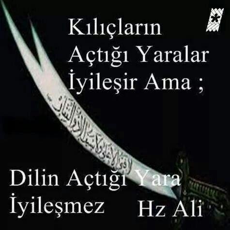Hz. ALİ