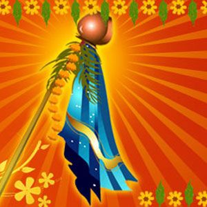 #Gudi #Padwa or #Ugadi is on March 28 this year. Learn the #significance of Gudi Padwa and how to do Gudi Padwa #Pooja in your home. Order Puja items from #Rudra #Centre