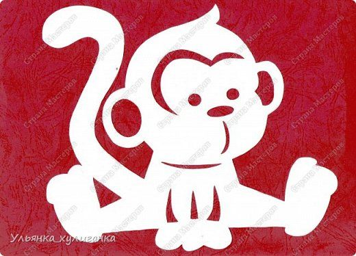 Картина панно рисунок Новый год Вырезание Вытынанки обезьяны - часть 2 Бумага фото 4