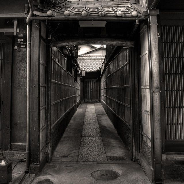 Highashiyama Alley, Kyoto, Japan