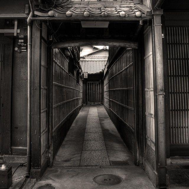Highashiyama Alley, Kyoto, Japan