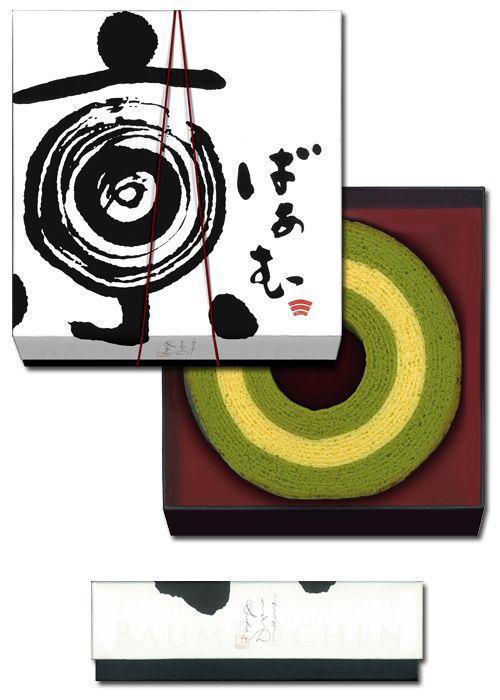【ぎをんさかい】京ばあむ 抹茶と豆乳のバームクーヘン 3.5cm【楽天市場】