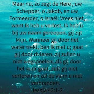 Look Around The Corner: Jesaja 43:1-2