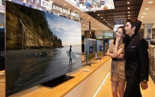 Sweet! Samsung's top-of-the-line new LCD is now available in South Korea, featuring a 75-inch diagonal and an impossibly thin bezel.