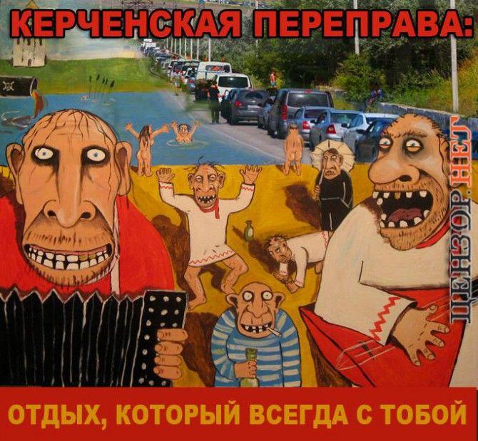 На месте #Путина я бы оторвал голову аналитикам, утверждавшим, что #Крым выживет без #Украины (Леонид Пилунский) http://www.cyber100ua.com/2014/12/Eks-deputat-parlamenta-Kryma-Pilunskiy-Na-meste-Putina-ya-by-otorval-golovu-analitikam-utverzhdavshim-chto-Krym-vyzhivet-bez-Ukrainy.html