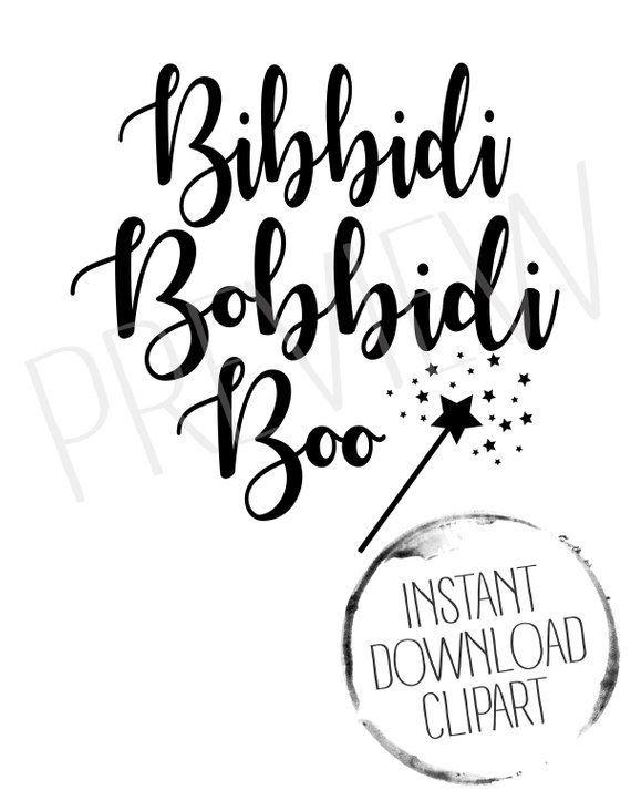Bibbidi Bobbidi Boo Clipart Etsy Bibbidi Bobbidi Boo Clip Art